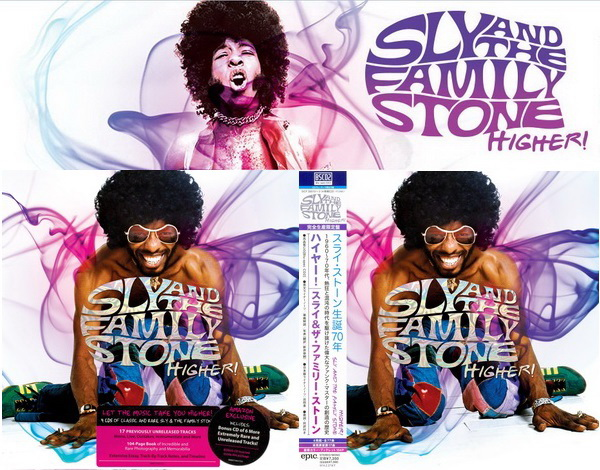 Sly And The Family Stone: Higher! - 5CD Box Set Epic Legacy Amazon Exclusive/4BSCD2 Box Set Sony Music Japan 2013