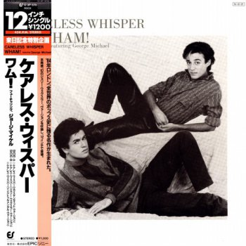 Wham! Featuring George Michael - Careless Whisper Japan 12'' Vinyl 24bit-96kHz (1984)