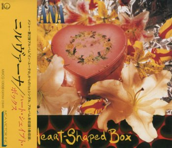 Nirvana- Heart-Shaped Box (Single) Japan MCA Victor (1993)
