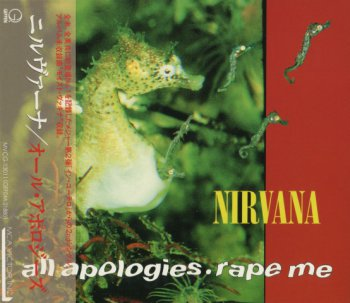 Nirvana- All Apologies Rape Me (Single) Japan MCA Victor (1993-1994)