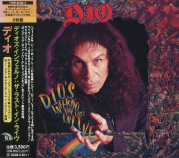 Dio - Dio's Inferno: The Last In Live (Japanese Edition) 2CD (1998)