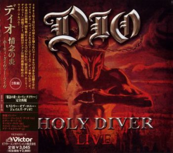 Dio - Holy Diver: Live (Japanese Edition) 2CD (2006)