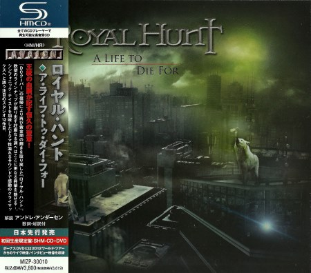 Royal Hunt - A Life To Die For [Japanese Edition] (2013)