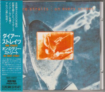 Dire Straits- On Every Street  Japan  (1991)