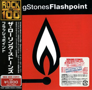 The Rolling Stones- Flashpoint  Japan  (1991-1999)