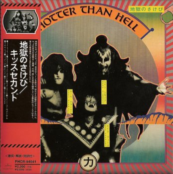 Kiss- Hotter Than Hell  Japan Remastered Cardsleeve (1974-1998)