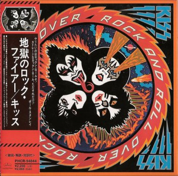 Kiss-Rock And Roll Over Japan Remastered Cardsleeve  (1976-1998)