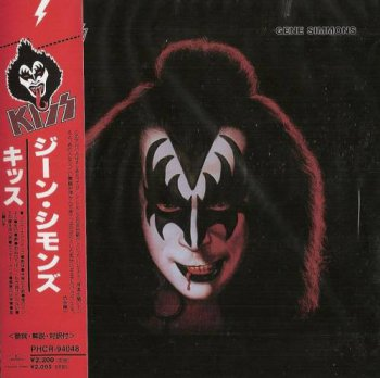 Kiss- Gene Simmons Japan Remastered Cardsleeve (1978-1998)