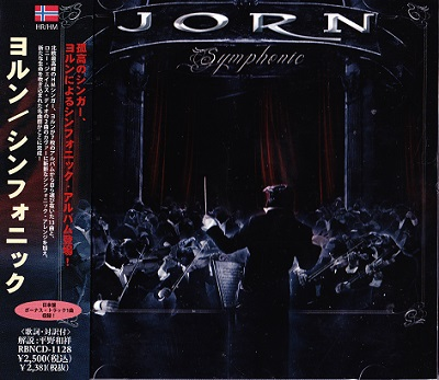 Jorn - Discography [Japanese Edition] (2004-2016)