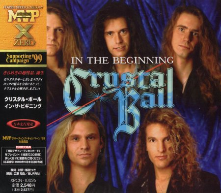 Crystal Ball - In The Beginning [Japanese Edition] (1999)