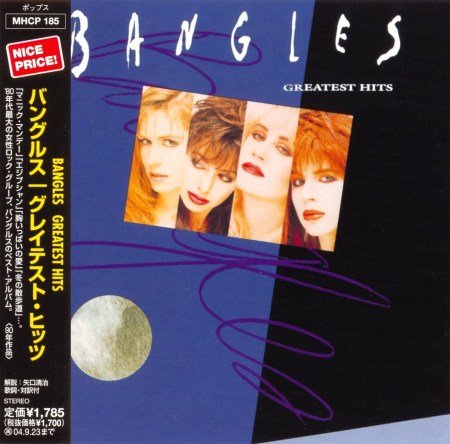 Bangles - Greatest Hits [Japanese Edition] (1990)