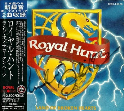 Royal Hunt - Discography [Japanese Edition] (1992-2018)