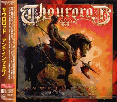 Thaurorod - Discography [Japanese Edition] (2010-2013)