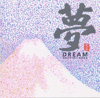 Naoyuki Onda - Dream (1999)