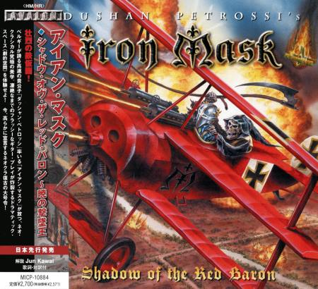 Iron Mask - Shadow Of The Red Baron [Japanese Edition] (2009)