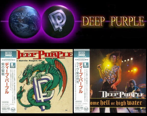 Deep Purple: 2 Albums - Blu-spec CD 2 Sony Music Japan 2013