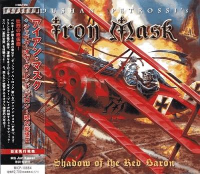 Dushan Petrossi (Iron Mask, Magic Kingdom) - Discography (1999-2016)