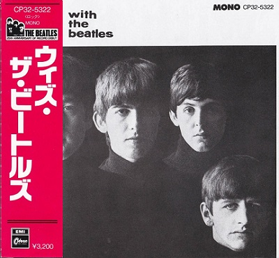 The Beatles - Discography [Japanese Edition] (1963-1970)