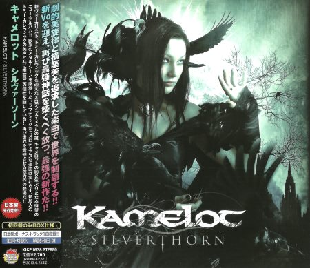 Kamelot - Silverthorn [Japanese Edition] (2012)