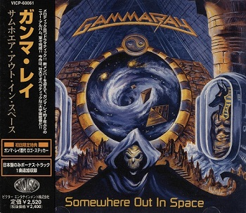 Gamma Ray - Somewhere Out in Space (Japan Edition) (1997)
