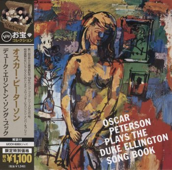 Oscar Peterson - Oscar Peterson Plays the Duke Ellington Song Book 1959 [Japan Edition] (2010)