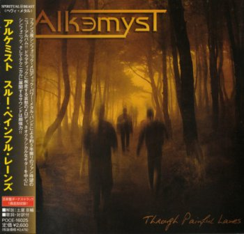 Alkemyst - Through Painful Lanes [Japanese Edition] (2008)