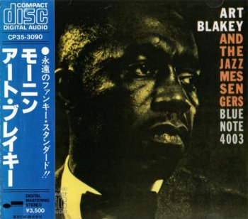 Art Blakey And Jazz Messengers- Moanin' Japan 1st Press Black Triangle (1958-1984)