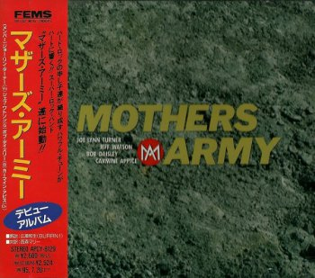 Mother's Army - Discography [Japanese Edition] (1993-1998)