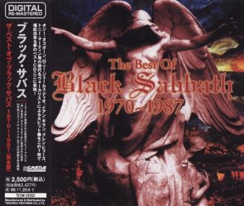 Black Sabbath & Heaven & Hell - Discography [Japan 1st Press] (1970-2013)
