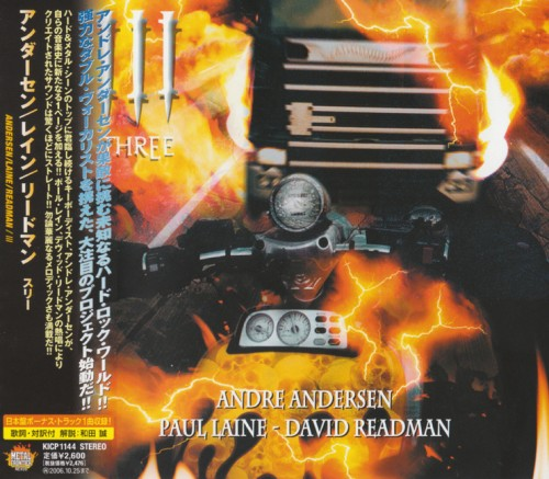 Andre Andersen / Paul Laine / David Readman - III Three [Japanese Edition] (2006)