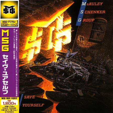 McAuley Schenker Group - Save Yourself [Japanese Edition] (1989)
