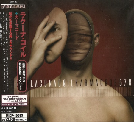 Lacuna Coil - Karmacode [Japanese Edition] (2006)