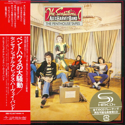 The Sensational Alex Harvey Band - 6 Albums Mini LP SHM-CD Universal Music Japan 2013