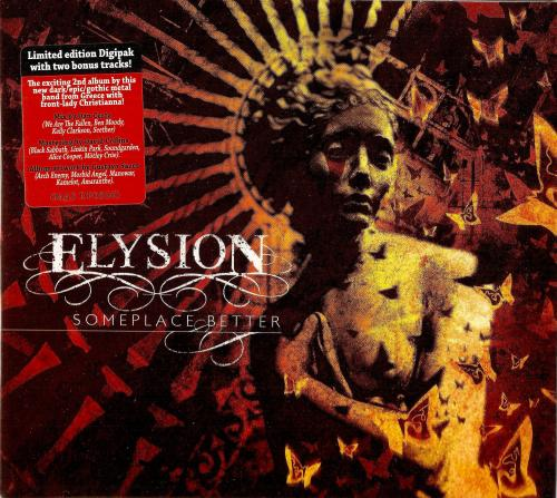 Elysion - Someplace Better [Limited Edition] (2014)