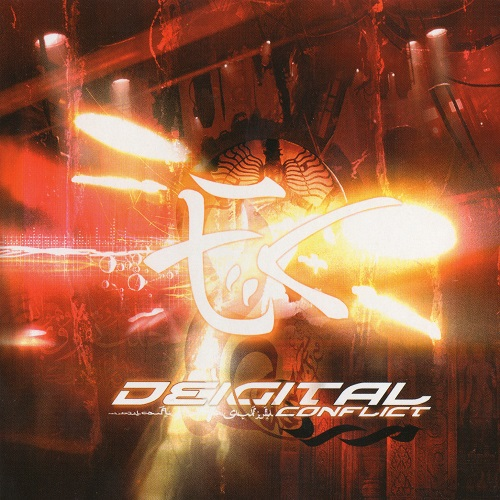 Ens Cogitans - Deigital Conflict (Digipack) 2006