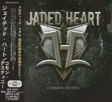 Jaded Heart - Common Destiny [Japanese Edition] (2012)