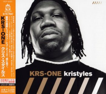 KRS-One-Kristyles (Japan Edition) 2003
