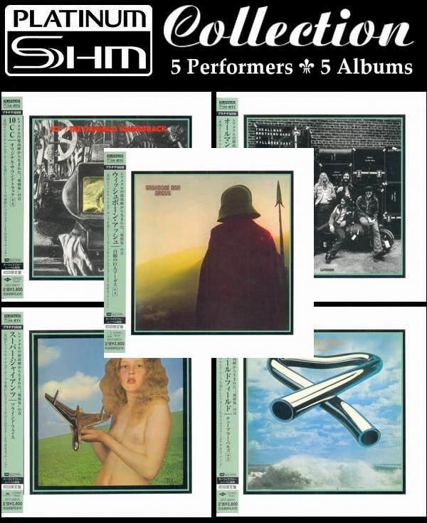 Platinum SHM-CD Collection - 10�� ● Allman Brothers Band ● Blind Faith ● Mike Oldfield ● Wishbone Ash 2013/2014