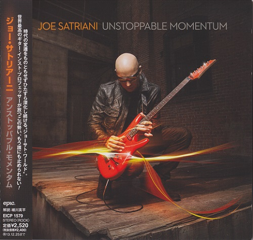 Joe Satriani - Unstoppable Momentum [Japanese Edition] (2013)