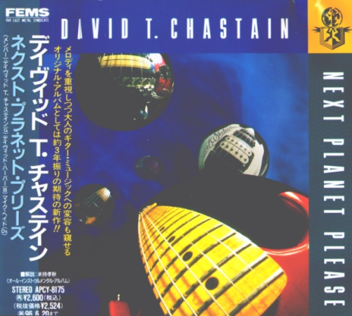 David T. Chastain - Next Planet Please [Japanese Edition] (1994)
