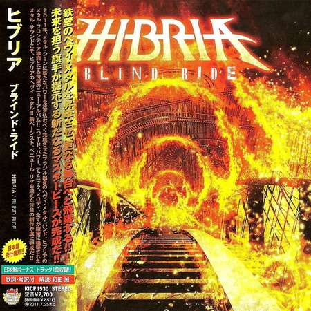 Hibria - Blind Ride (Japanese Edition) 2011