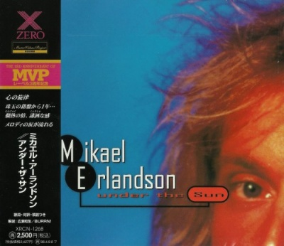 Mikael Erlandsson & Project - Discography (1993-2014)