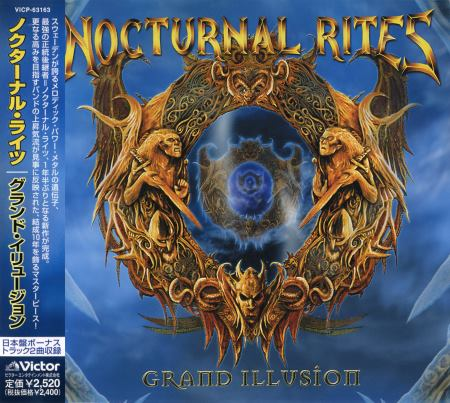 Nocturnal Rites - Grand Illusion [Japanese Edition] (2005)