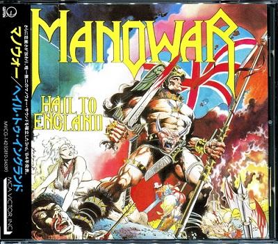 Manowar - Hell on Stage (1999) lyrics - Metalship lyrics