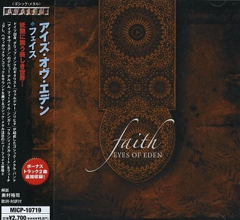 Eyes Of Eden - Faith (Japan Edition) (2008)