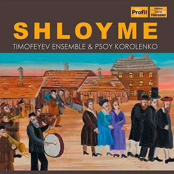 Timofeyev Ensemble & Psoy Korolenko - Shloyme (2011)
