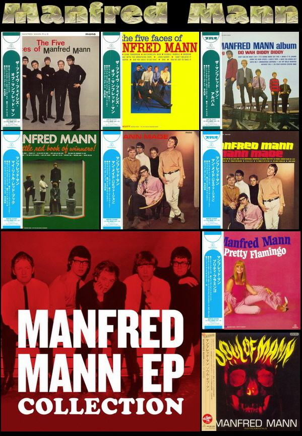 Manfred Mann - 8 Albums Mini LP SHM-CD + 1 Compilation Mini LP CD + EP Collection 7CD Box Set 2014