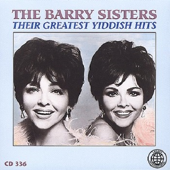 The Barry Sisters - Their Greatest Yiddish Hits (1994)