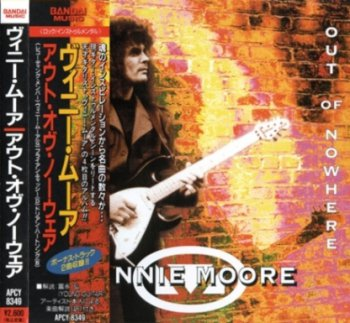 Vinnie Moore - Out Of Nowhere (1996)