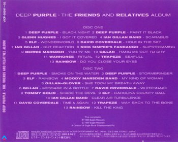 Deep Purple - The Friends And Relatives Album 2CD (Japan/Victor 1999)